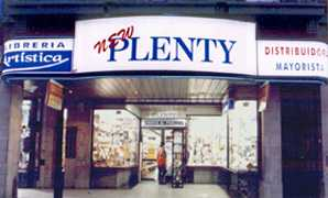 New Plenty -  Vista del frente del Shopping
